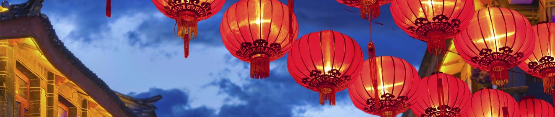 Imagen destacado Centro de Estudios Latinoamericanos sobre China