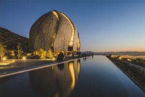 ¿Por qué estudiar en Chile? UNAB